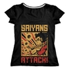 Remera Vegeta Saiyan Attack (S081) Talle 1 (M)