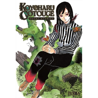 Koyoharu Gotouge: Short Stories (Tomo Único)