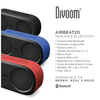 Parlante Bluetooth Divoom Airbeat 20 - Novatech Store