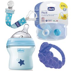 Combo Nursing 0 a 6 meses. Mamadera Natural Feeling 150 ml  + Chupete physio micro (pack x 2) +  Fashion Clip + Mordillo