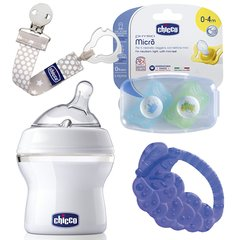 Combo Nursing 0 a 6 meses. Mamadera Natural Feeling 150 ml  + Chupete physio micro (pack x 2) +  Fashion Clip + Mordillo - Tienda Nonni