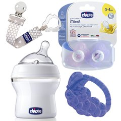 Combo Nursing 0 a 6 meses. Mamadera Natural Feeling 150 ml  + Chupete physio micro (pack x 2) +  Fashion Clip + Mordillo en internet