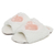 Chinelo Louth Heart White