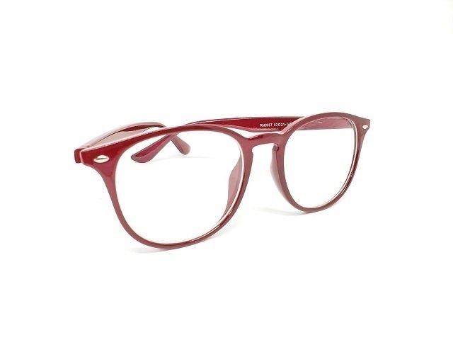 a7f2865f0 Óculos Armação De Grau Geek Redondo Psg-0357-v