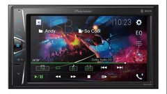 Stereo Pioneer MVH-G215BT con Bluetooth sin CD en internet