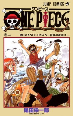 One Piece Vol.1 『Encomenda』