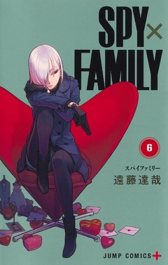 Spy X Family Vol.6 『Encomenda』