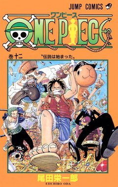 One Piece Vol.12 『Encomenda』
