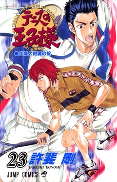 Tennis no Ouji-sama Vol.23 『Encomenda』