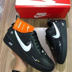 Nike Air Force - loja online