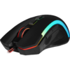 MOUSE GAMER GRIFFIN PRETO RGB - REDRAGON M607 - comprar online